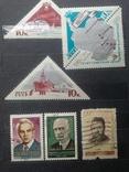 Старые марки со всего мира в альбоме photo 10