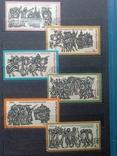 Старые марки со всего мира в альбоме photo 11