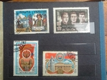 Старые марки со всего мира в альбоме photo 18