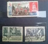 Старые марки со всего мира в альбоме photo 20