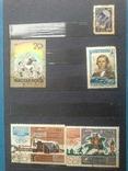 Старые марки со всего мира в альбоме photo 21