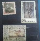 Старые марки со всего мира в альбоме photo 22