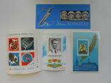 Почтовые блоки СССР 150шт. разные без повторов. photo 2