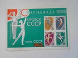 Почтовые блоки СССР 150шт. разные без повторов. photo 9