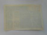 Почтовые блоки СССР 150шт. разные без повторов. photo 10