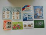 Почтовые блоки СССР 150шт. разные без повторов. photo 11