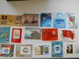 Почтовые блоки СССР 150шт. разные без повторов. photo 13