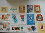 Почтовые блоки СССР 150шт. разные без повторов. photo 14