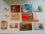 Почтовые блоки СССР 150шт. разные без повторов. photo 16