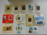 Почтовые блоки СССР 150шт. разные без повторов. photo 18