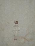 Альбом марок (номинальное количество 650 шт) photo 2