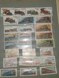 Альбом марок (номинальное количество 650 шт) photo 7