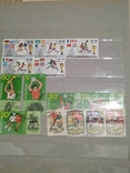 Альбом марок (номинальное количество 650 шт) photo 8