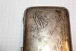 Портсигар 84 проба Николай Линьдень СПБ 1914 photo 6