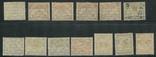 Рейх Данциг мини коллекция без повторов - см. 8 фото photo 6