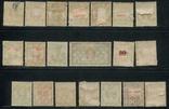 Рейх Данциг мини коллекция без повторов - см. 8 фото photo 8