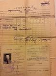 Кортик Лётный с Документами 1953 года photo 2