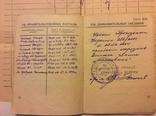 Кортик Лётный с Документами 1953 года photo 3
