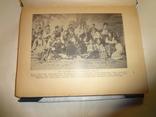 1913 Илюстрована Історія України Грушевский Київ-Львів photo 5