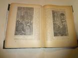 1913 Илюстрована Історія України Грушевский Київ-Львів photo 9