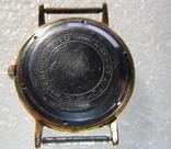 """Часы """"Полёт de lux"""", автоподзавод, 29 камней, клеймо /Au 20/ photo 4"""