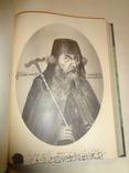 1900 История и Древности с фототипией с Архива Министерства Иностранных Дел photo 1
