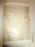 1900 История и Древности с фототипией с Архива Министерства Иностранных Дел photo 2