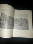 1914 Очерк Римских древностей photo 5