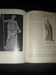 1914 Очерк Римских древностей photo 7