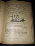 1905 Учебник повивального искусства photo 5