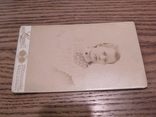 Архив открыток и фото дворянского рода Абаза photo 2