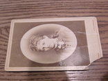 Архив открыток и фото дворянского рода Абаза photo 4