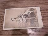 Архив открыток и фото дворянского рода Абаза photo 9