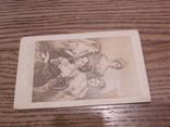 Архив открыток и фото дворянского рода Абаза photo 12