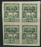 Батум Батумская почта гражданская война квартблок photo 1