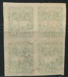 Батум Батумская почта гражданская война квартблок photo 2