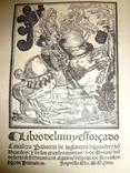 1892 Каталог Антикварных Книг Инкунабул Палеотипов