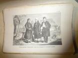 1878 Украинские Песни Галичины и Закарпатья photo 4