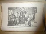 1878 Украинские Песни Галичины и Закарпатья photo 5
