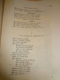 1878 Украинские Песни Галичины и Закарпатья photo 7