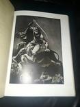 1938 Витязь в тигровой шкуре photo 4