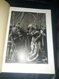 1938 Витязь в тигровой шкуре photo 6