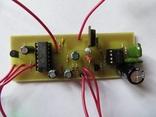 Металлоискатель ПИРАТ (собранная плата без резисторов)