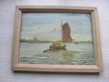 Картина голандського художника photo 1