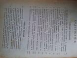 "журнал ""Мир Божий"" 1900 г. Китай и китайцы.В Манжурии.Антроп.очерки.Мережковский.Бунин... photo 5"