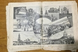 Нива 1888 год 20 листов с репродукциями photo 4