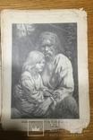 Нива 1888 год 20 листов с репродукциями photo 6