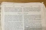 Нива 1888 год 20 листов с репродукциями photo 7