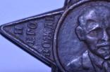 Делегату от Красной Пресни. 1921г. photo 6