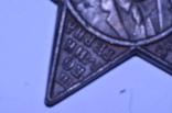 Делегату от Красной Пресни. 1921г. photo 7
